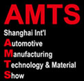 Shanghai International Automotive Manufacturing Technology & Material Show